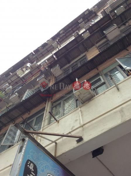 55 King Fuk Street (55 King Fuk Street) San Po Kong|搵地(OneDay)(2)