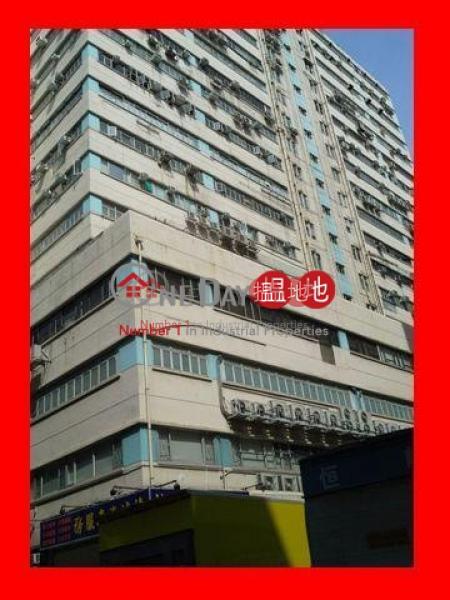 Property Search Hong Kong | OneDay | Industrial Rental Listings, Hoover Industrial Building