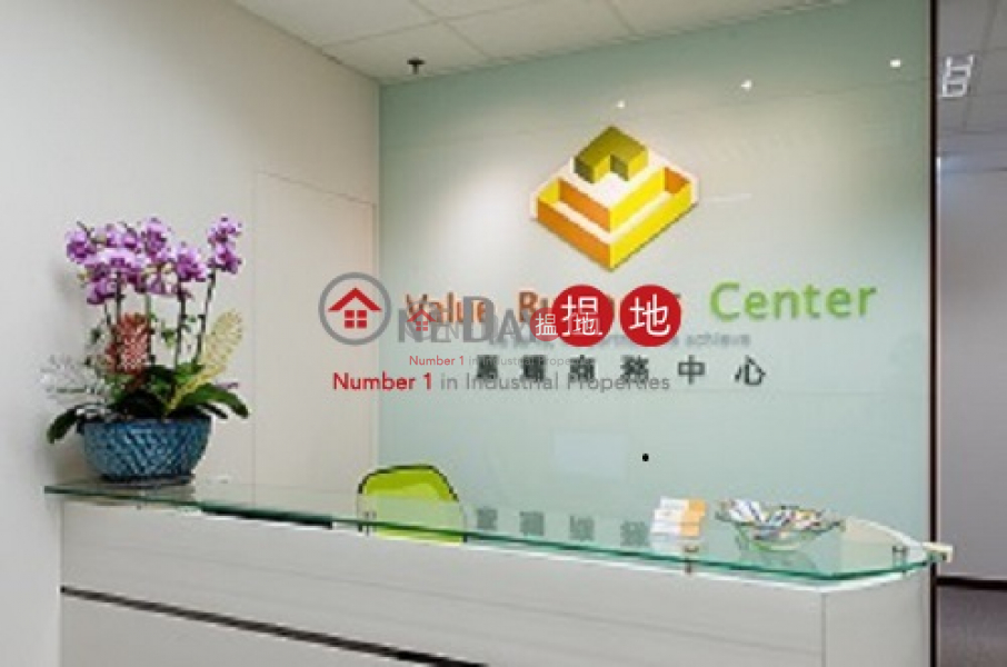 Property Search Hong Kong | OneDay | Office / Commercial Property, Rental Listings | Serviced Office, Lai Chi Kok Billion Plaza 2