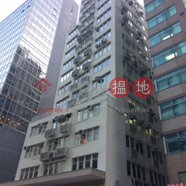 Kimley Commercial Building,Central, Hong Kong Island