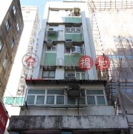 1 Shui On Street|瑞安街1號