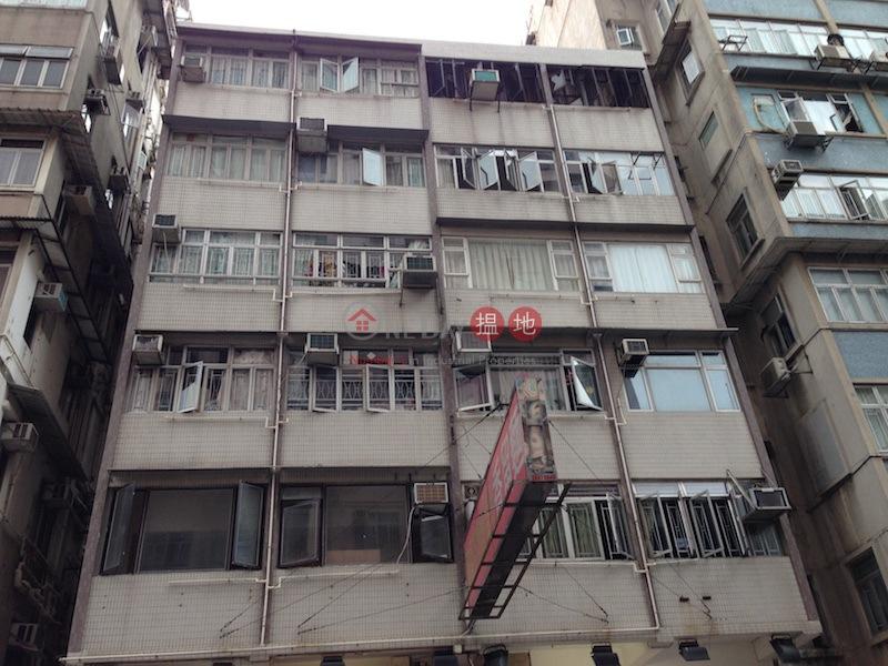 永利行 (Wynne House ) 太子|搵地(OneDay)(2)