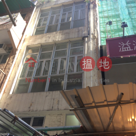 19 Li Yuen East Street,Central, Hong Kong Island