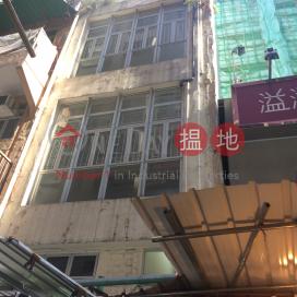 利源東街19號,中環, 香港島