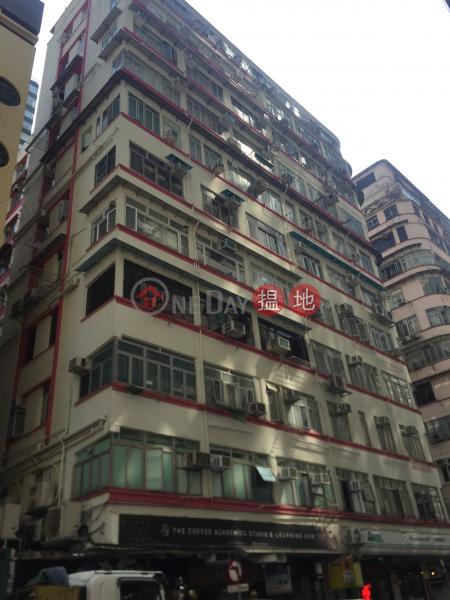 Haven Court (Haven Court) Causeway Bay|搵地(OneDay)(1)
