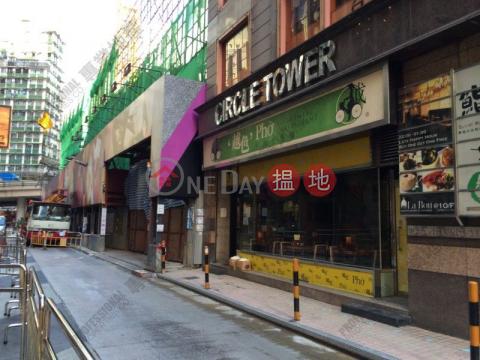 TANG LUNG STREET|Wan Chai DistrictCircle Tower(Circle Tower)Rental Listings (01B0095256)_0