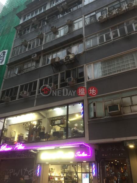 Kim Hing Mansion (Kim Hing Mansion) Tsim Sha Tsui|搵地(OneDay)(2)