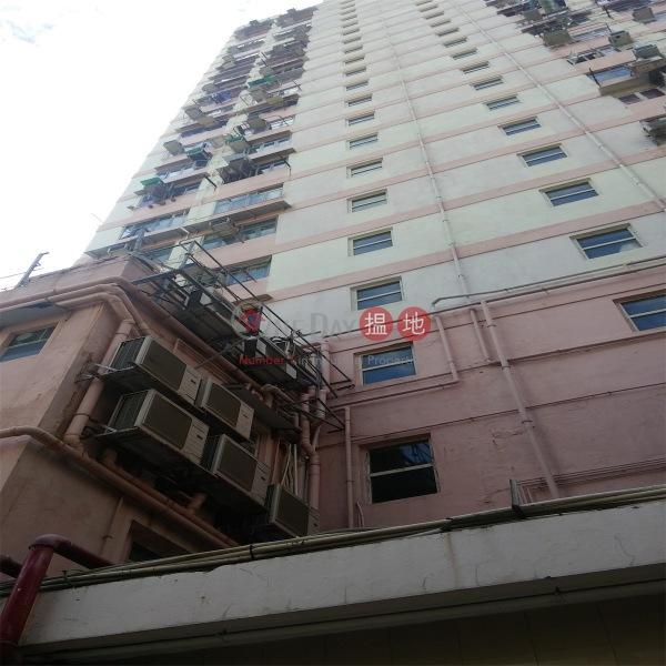 Kar Po Mansion (Kar Po Mansion) Kwai Chung|搵地(OneDay)(2)