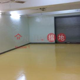 匯力工業中心 荃灣匯力工業中心(Thriving Industrial Centre)出售樓盤 (dicpo-04282)_0