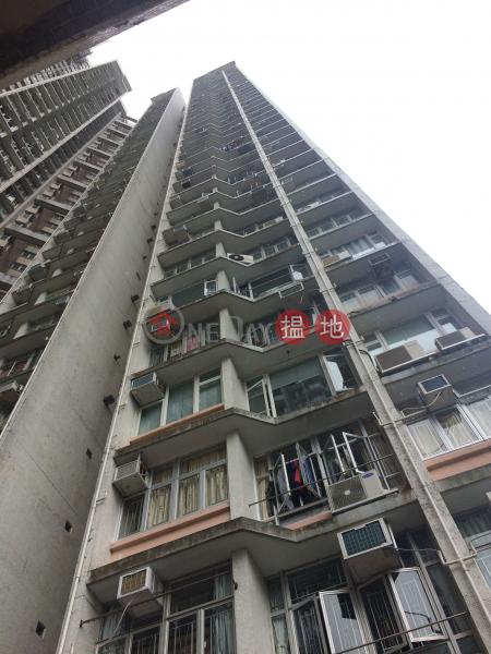 康雅苑 杏雅閣 (C座) (Hong Nga Court, Heng Nga House(Block C)) 藍田|搵地(OneDay)(3)