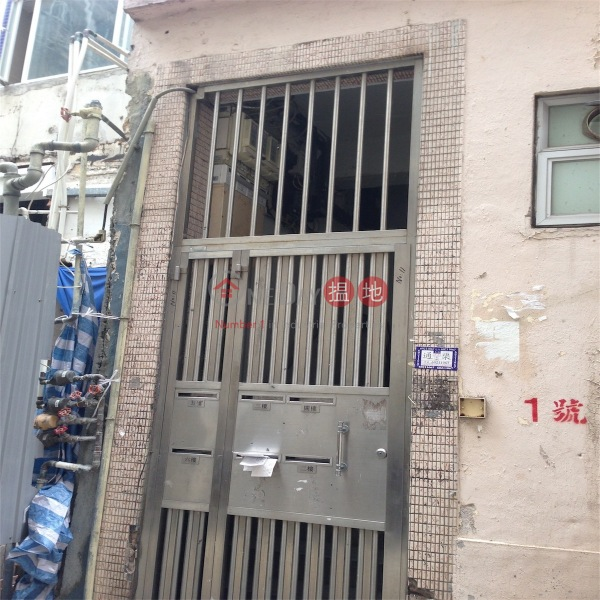 新村街1號 (1 Sun Chun Street) 銅鑼灣|搵地(OneDay)(1)