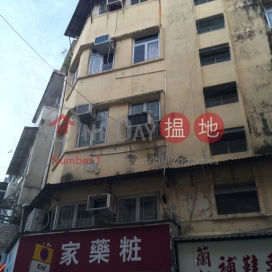 San Tsoi Street 8|新財街8號