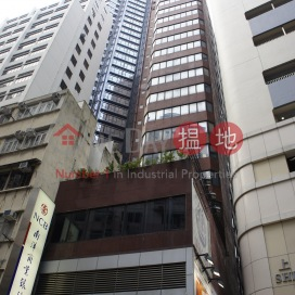 Nan Dao Commercial Building|南島商業大廈