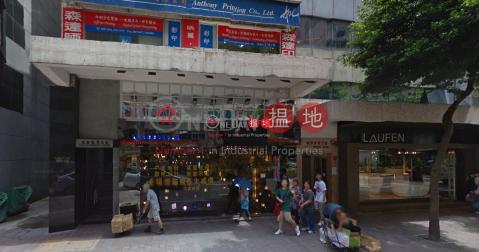 鴻圖商業大廈 灣仔區鴻圖商業大廈(Hung To Commercial Building)出租樓盤 (chanc-04900)_0