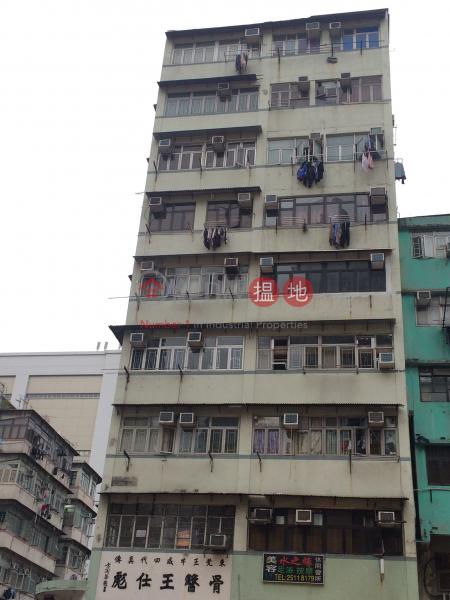 荔枝角道310-312號 (310-312 Lai Chi Kok Road) 深水埗 搵地(OneDay)(1)