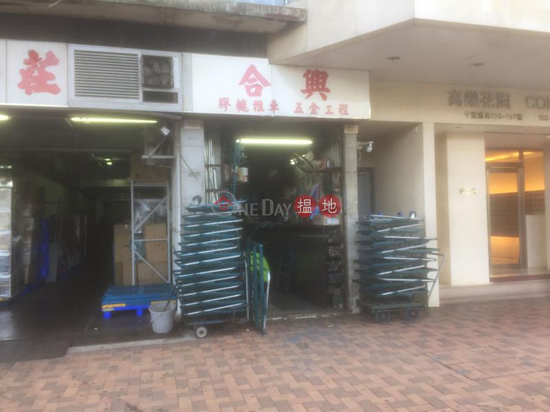 Connaught Garden Block 2 (Connaught Garden Block 2) Sai Ying Pun|搵地(OneDay)(2)