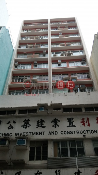 3-5 Wood Road (3-5 Wood Road) Wan Chai|搵地(OneDay)(1)