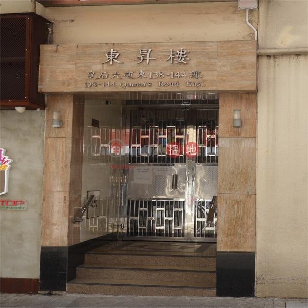 Tung Shing Building (Tung Shing Building) Wan Chai|搵地(OneDay)(1)