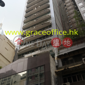 Wan Chai-Xiu Hua Commercial Building|Wan Chai DistrictXiu Hua Commercial Building(Xiu Hua Commercial Building)Sales Listings (KEVIN-6789764767)_0