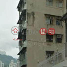 9-11 Hung Shing Street,Ap Lei Chau, Hong Kong Island