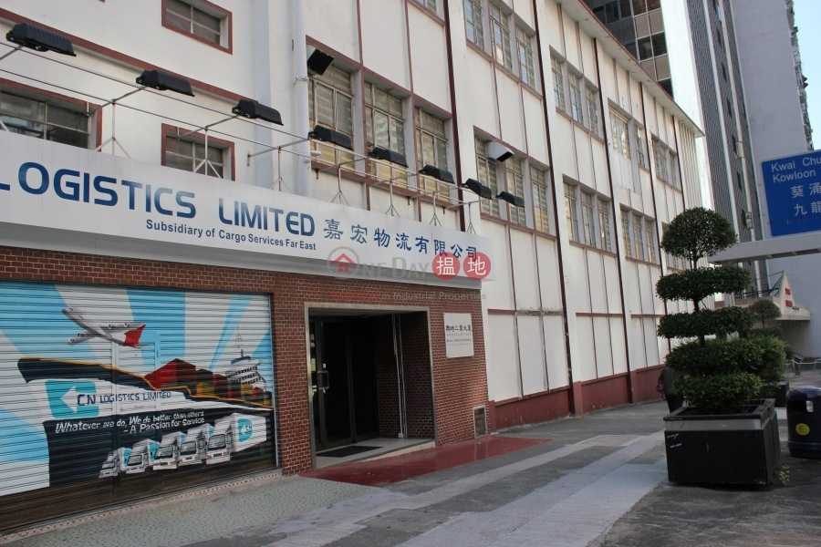 Hensey Industrial Building (Hensey Industrial Building) Kwai Chung|搵地(OneDay)(2)