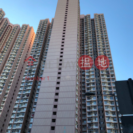 Hing Wah (I) Estate May Wah House|興華(一)邨 美華樓