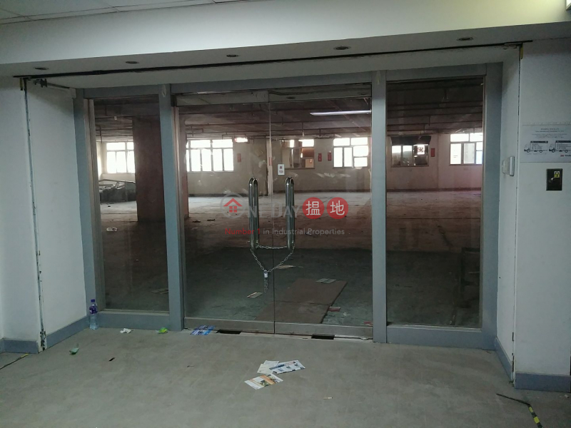 HK$ 187,000/ month King Yip Factory Building Kwun Tong District N/A