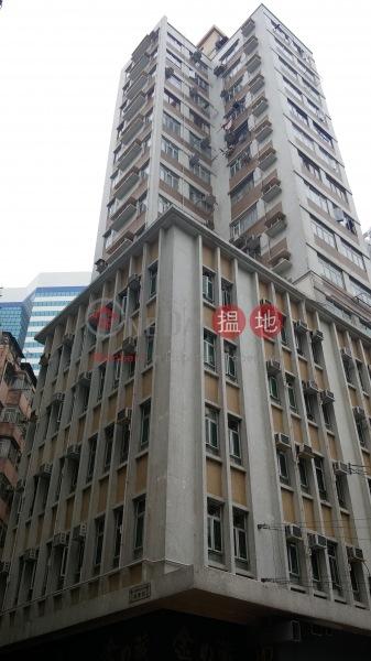 Kiu Ying Building (Kiu Ying Building) Quarry Bay|搵地(OneDay)(1)