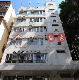 Chat Yeuk Building|七約大樓