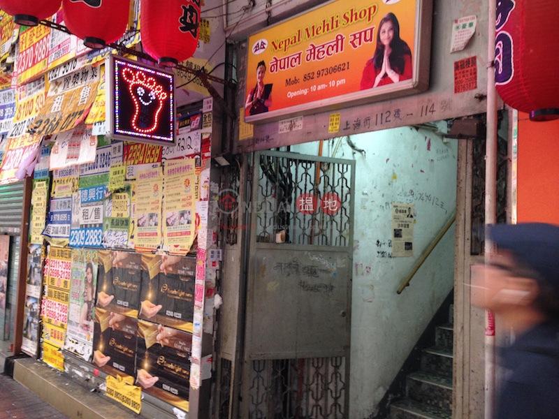 上海街112-114號 (112-114 Shanghai Street) 佐敦 搵地(OneDay)(2)
