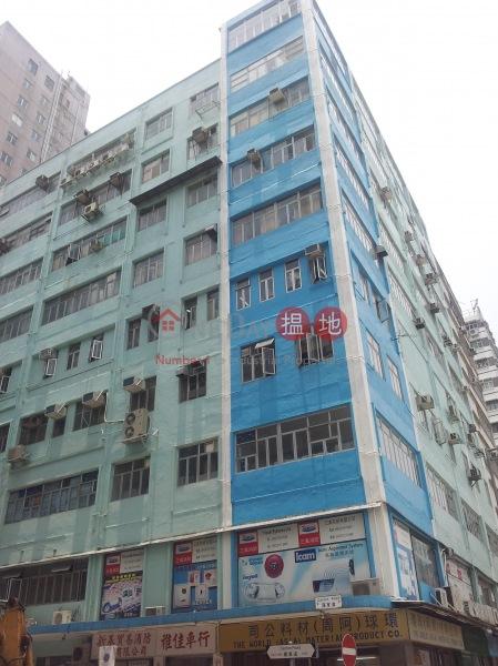 中華漆廠大廈 (China Paint Building) 旺角|搵地(OneDay)(1)