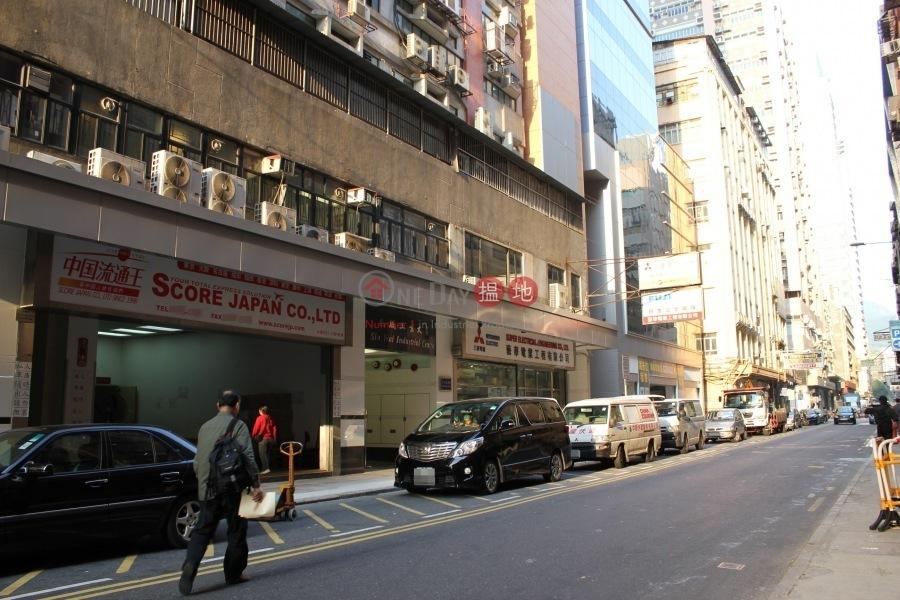 兆威工業大廈 (Siu Wai Industrial Centre) 長沙灣|搵地(OneDay)(1)