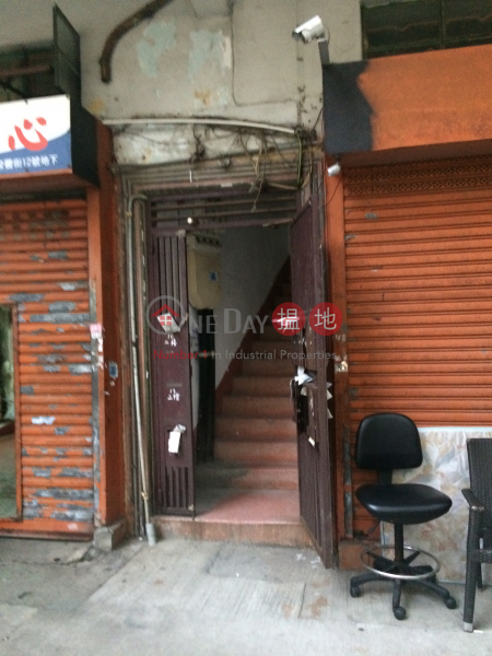 12 Tang Fung Street (12 Tang Fung Street) Tin Wan|搵地(OneDay)(3)