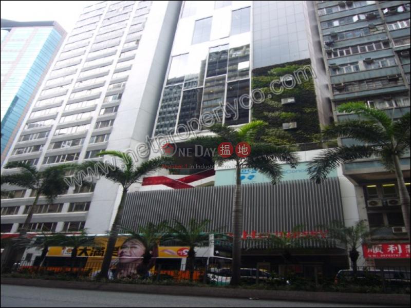 香港搵樓|租樓|二手盤|買樓| 搵地 | 寫字樓/工商樓盤-出租樓盤|The Hennessy