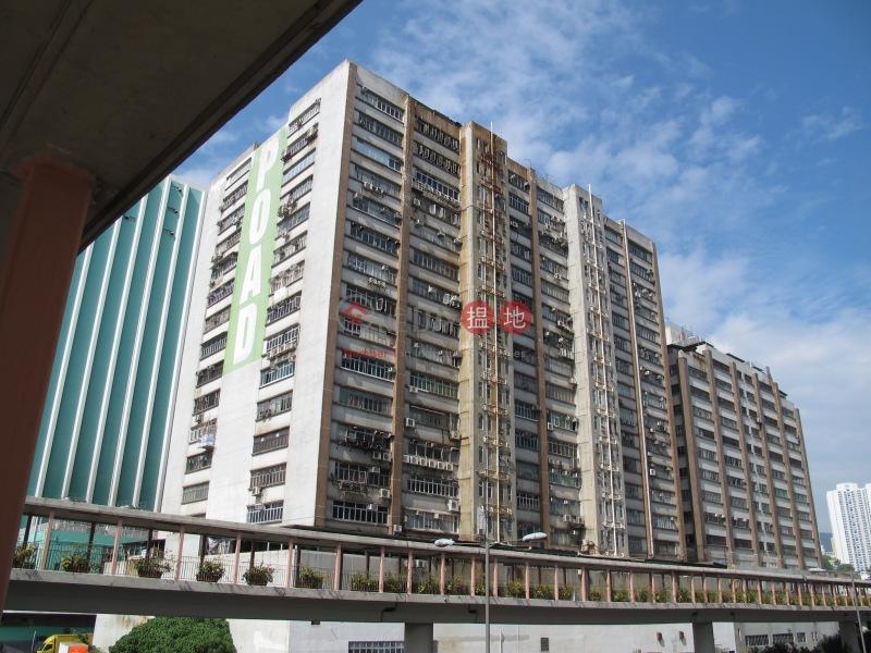 達利工業大廈 (S.Megga House) 葵芳|搵地(OneDay)(2)