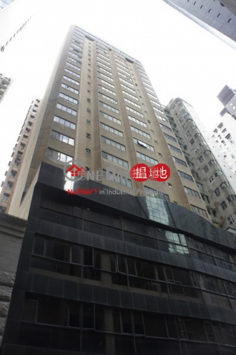 Workingfield Commercial Building Wan Chai DistrictWorkingfield Commercial Building(Workingfield Commercial Building)Rental Listings (pearl-03487)_0