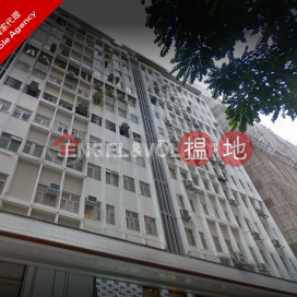 3 Bedroom Family Flat for Sale in Causeway Bay|Paterson Building(Paterson Building)Sales Listings (EVHK92968)_3
