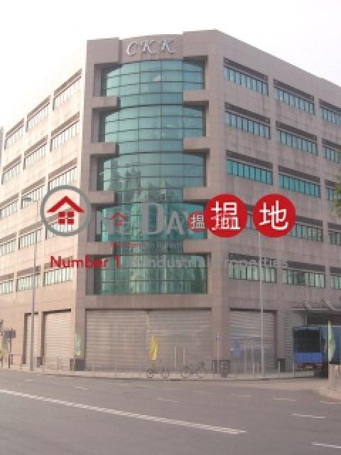 office|FanlingCKK Industrial Building(CKK Industrial Building)Rental Listings (alexc-04823)_0
