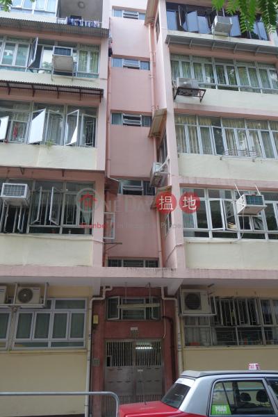 11-11A Wang Wa Street (11-11A Wang Wa Street) Shau Kei Wan|搵地(OneDay)(3)