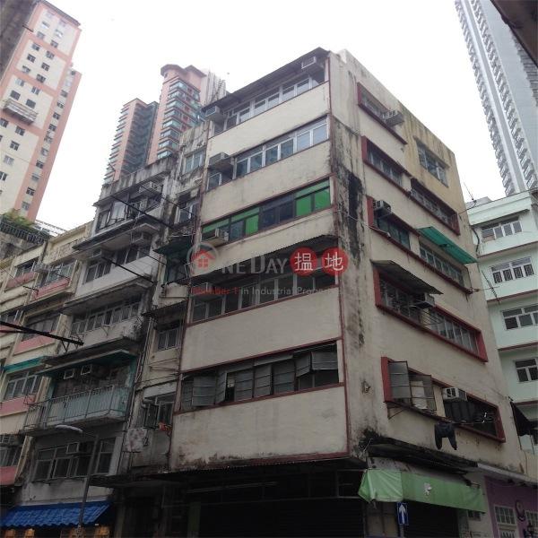 新村街40號 (40 Sun Chun Street) 銅鑼灣|搵地(OneDay)(3)