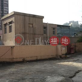 20 Chung Shan Terrace,Lai Chi Kok, Kowloon
