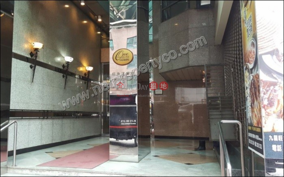 Property Search Hong Kong | OneDay | Office / Commercial Property Rental Listings Prime office for Lease