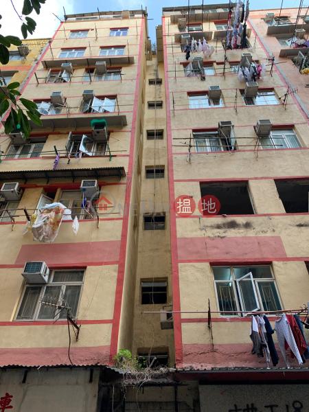 鴻運街18號 (18 HUNG WAN STREET) 土瓜灣|搵地(OneDay)(1)