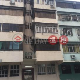 46 Sycamore Street,Tai Kok Tsui, Kowloon