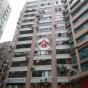 利雅商業大廈 (Leader Commercial Building) 油尖旺山林道54-56號|- 搵地(OneDay)(1)