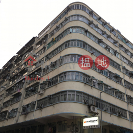 544 Fuk Wa Street,Cheung Sha Wan, Kowloon