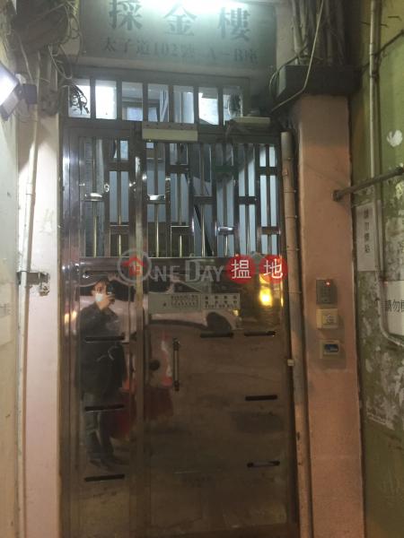 彩金樓 (CHOI KAM HOUSE) 太子|搵地(OneDay)(1)