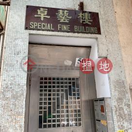 Special Fine Building,Jordan, Kowloon