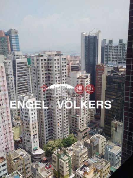Rich View Terrace, Please Select | Residential | Sales Listings HK$ 8.2M
