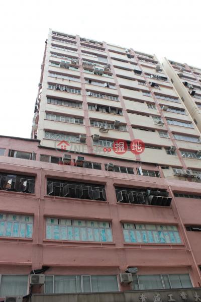貴盛工業大廈|葵青貴盛工業大廈(Kwai Shing Industrial Building)出租樓盤 (poonc-03131)